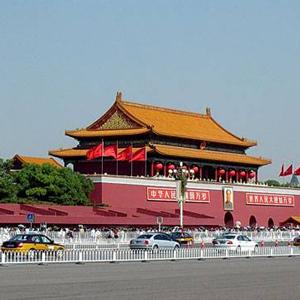 法国驻北京大使馆签证中心