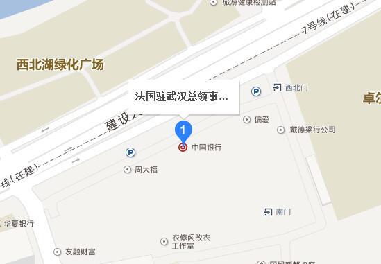 法国驻武汉总领事馆签证中心