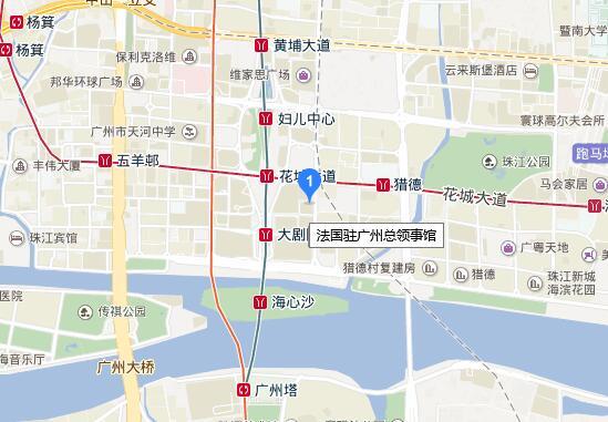 法国驻广州总领事馆签证中心