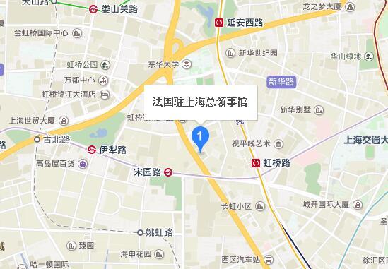 法国驻上海总领事馆签证中心