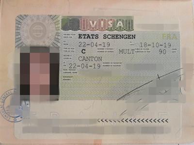 郑先生顺利拿到法国申根签证