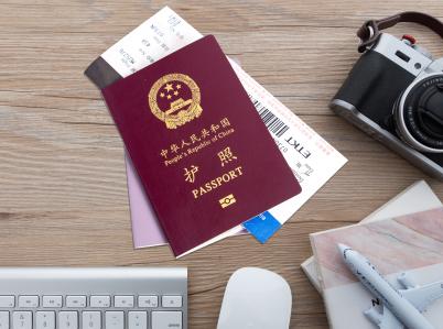 法国只能办理贴纸签证吗?