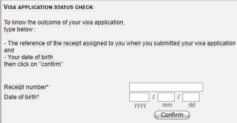 法国签证进度查询2
