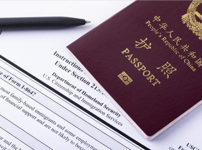 办理签证需要面签吗?